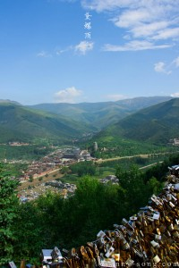 Shanxi