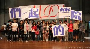 Student Union